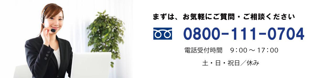 マッサージチェアあんま王・あんま王Ⅱ・あんま王Ⅲ・快王と低周波治療器の販売&レンタルのビッグツリー